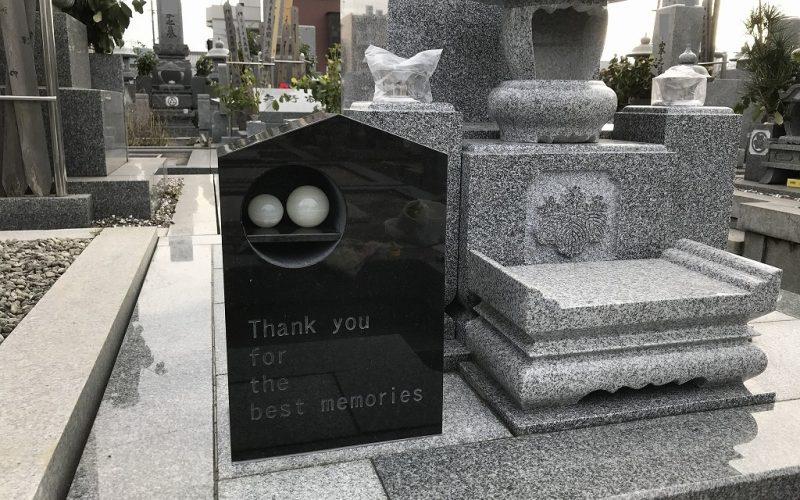 大島石の墓石